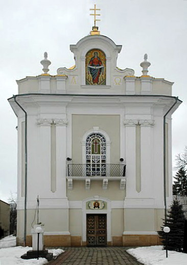 Image - Horodenka: Church of the Assumption (1763).