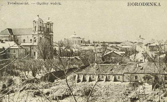 Image - A 1916 postcard with the panorama of Horodenka.