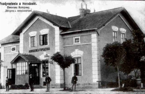 Image - Horodenka's railway station (early 20th century).