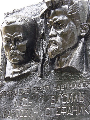 Image - A memorial plaque dedicated to Vasyl Stefanyk and Les Martovych in Drohobych.