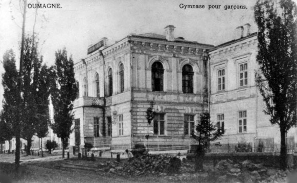 Image - The Uman boys gymnasium (1880s photo).